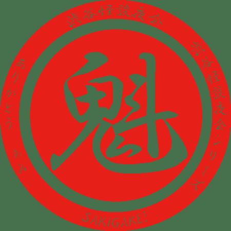 ロゴ - 魁・渋谷怪談夜会